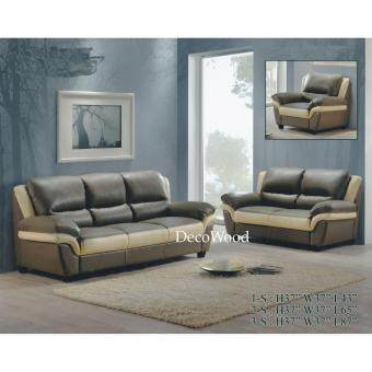 Sofa Set 1+2+3 Fully Leather Sofa/Lounge Chair/Relax Sofa/Relax Chair/ Leather Sofa/Sofa Santai (Brown + Cream Color) With 10 Years Warranty