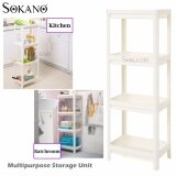 SOKANO 4 Tiers BR001 Plastic Bathroom Shelf unit/Multipurpose Storage Unit (110cm Height)