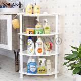 SOKANO 4 Tiers BR002 Plastic Bathroom Corner Shelf unit/Multipurpose Storage Unit (76cm Height)