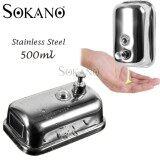SOKANO 500ml Stainless Steel Pump Shower Soap Dispenser