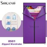 (RAYA 2019) SOKANO 8501 Zipped Wardrobe with Spacious Storage And Strong Steel Structure - Purple