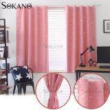 (RAYA 2019) SOKANO Black Out Curtain CT015 Premium Quality Starry Design Thick Curtain (1 Panel) 100cm x 200cm- Pink