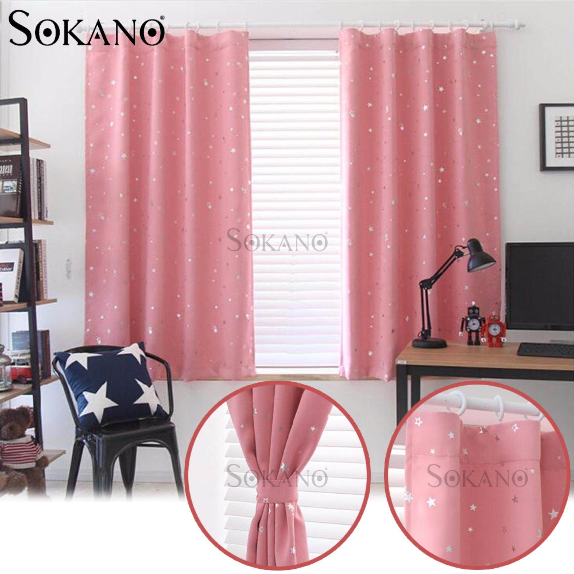 SOKANO Black Out Curtain CT015 Premium Quality Starry Design Thick Curtain (1 Panel) 100cm x 200cm- Pink