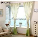 SOKANO CT002 Premium Quality Printed Curtain (2 Panels) 200cm x 270cm- Green Leaf Design
