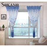 SOKANO CT004 Premium Quality Printed Curtain (2 Panels) 200cm x 200cm- Blue Floral Design