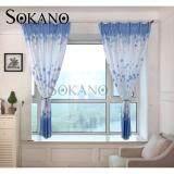 (RAYA 2019) SOKANO CT004 Premium Quality Printed Curtain (2 Panels) 200cm x 200cm- Blue Floral Design