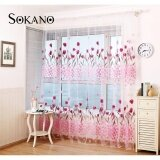 SOKANO CT010 Premium Quality Sheer Type Tulle Curtain (2 Panels)- Pink Flower Design