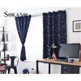 (RAYA 2019) SOKANO CT011 Premium Blackout Curtain- Dark Blue Star Design