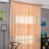 (RAYA 2019) SOKANO CT019 Sheer Type Straps Design Curtain (2 Panels)- Almond Colour