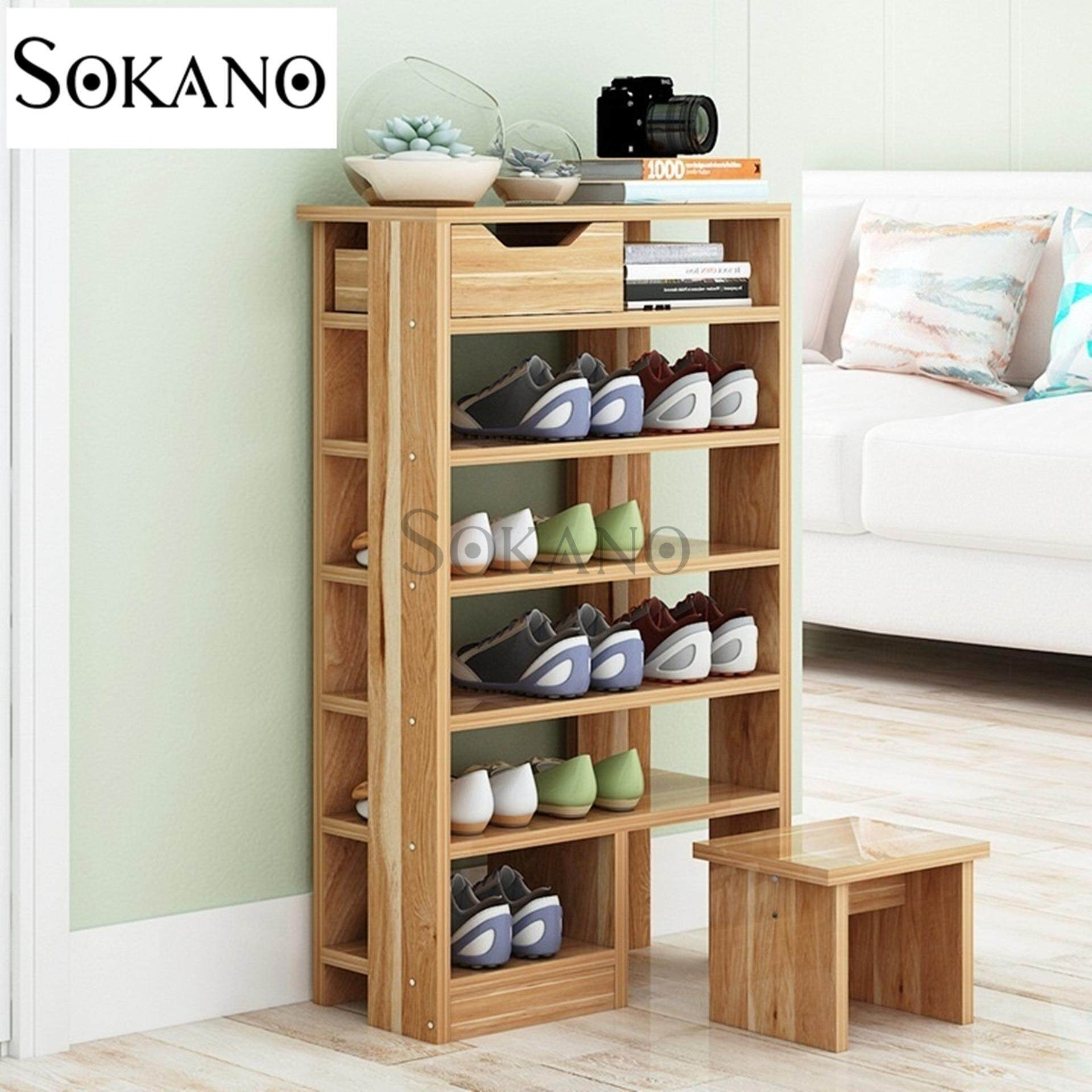 SOKANO D4209D 6 Tiers European Style Premium Wooden Shoe Cabinet With Stool- Brown (42548B)