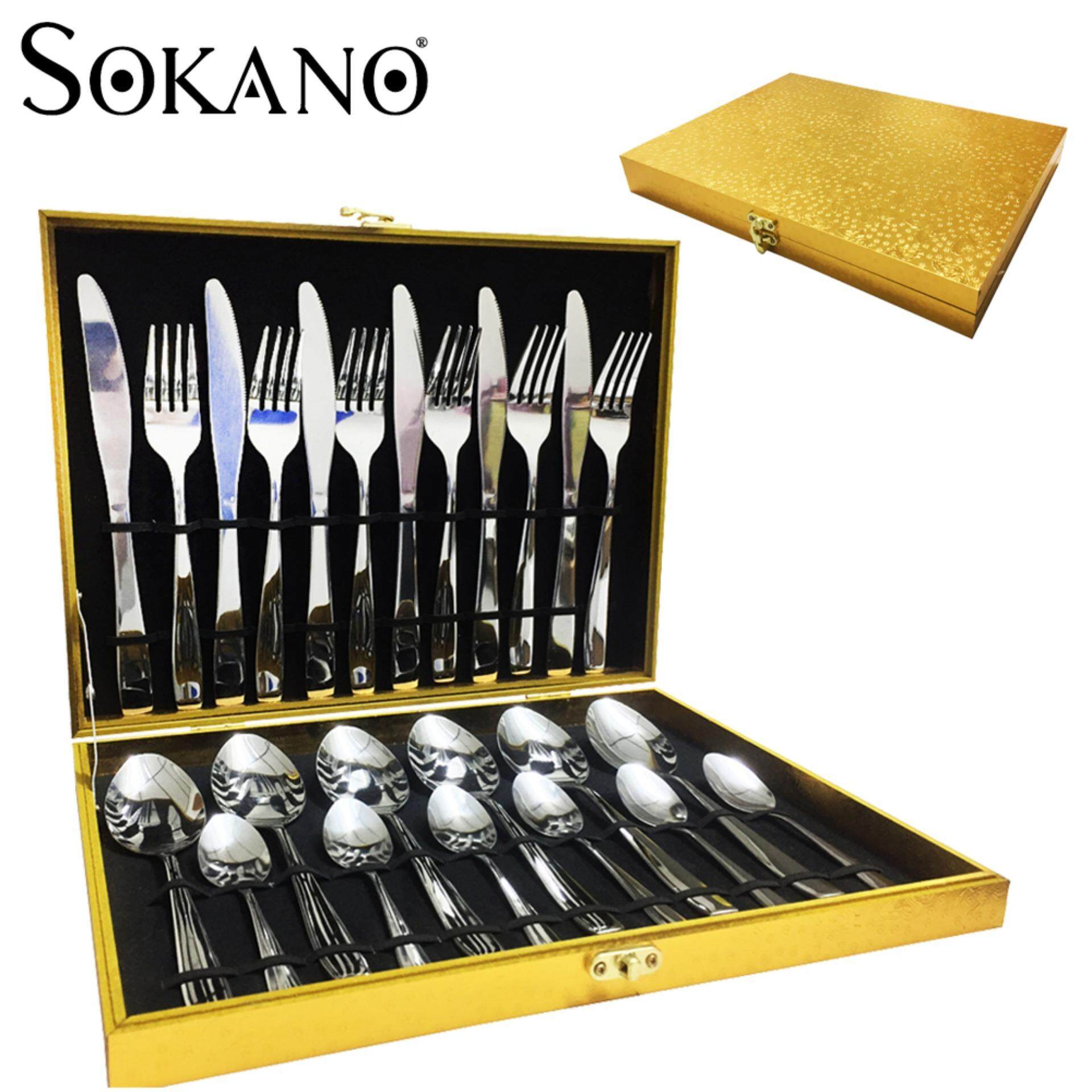 SOKANO Exclusive Premium 24K Gold Plated Floral Gift Box 24 PCS Stainless Steel Cutlery Best Gift Set