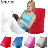 (RAYA 2019) SOKANO Extra Large Ergonomic Back Support Bed Stand Up Wedges Pillow- Red