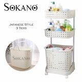 (RAYA 2019) SOKANO Japanese Style 3 Tiers Large Capacity Laundry Basket Organizer Kitchen Dapur Bathroom Organizer Rack with Wheels - Beige