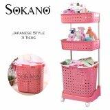 (RAYA 2019) SOKANO Japanese Style 3 Tiers Large Capacity Laundry Basket Organizer Kitchen Dapur Bathroom Organizer Rack with Wheels - Pink