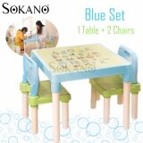 (RAYA 2019) SOKANO Kid Premium Plastic Study Playing Dining Table Plus 2 Chairs with Back - Blue Set