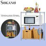 SOKANO KR003 3 Tiers Compartment Stainless Steel Rack
