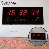 SOKANO Large Digital LED Wall/Desk Time Calendar Alarm Clock (Black)