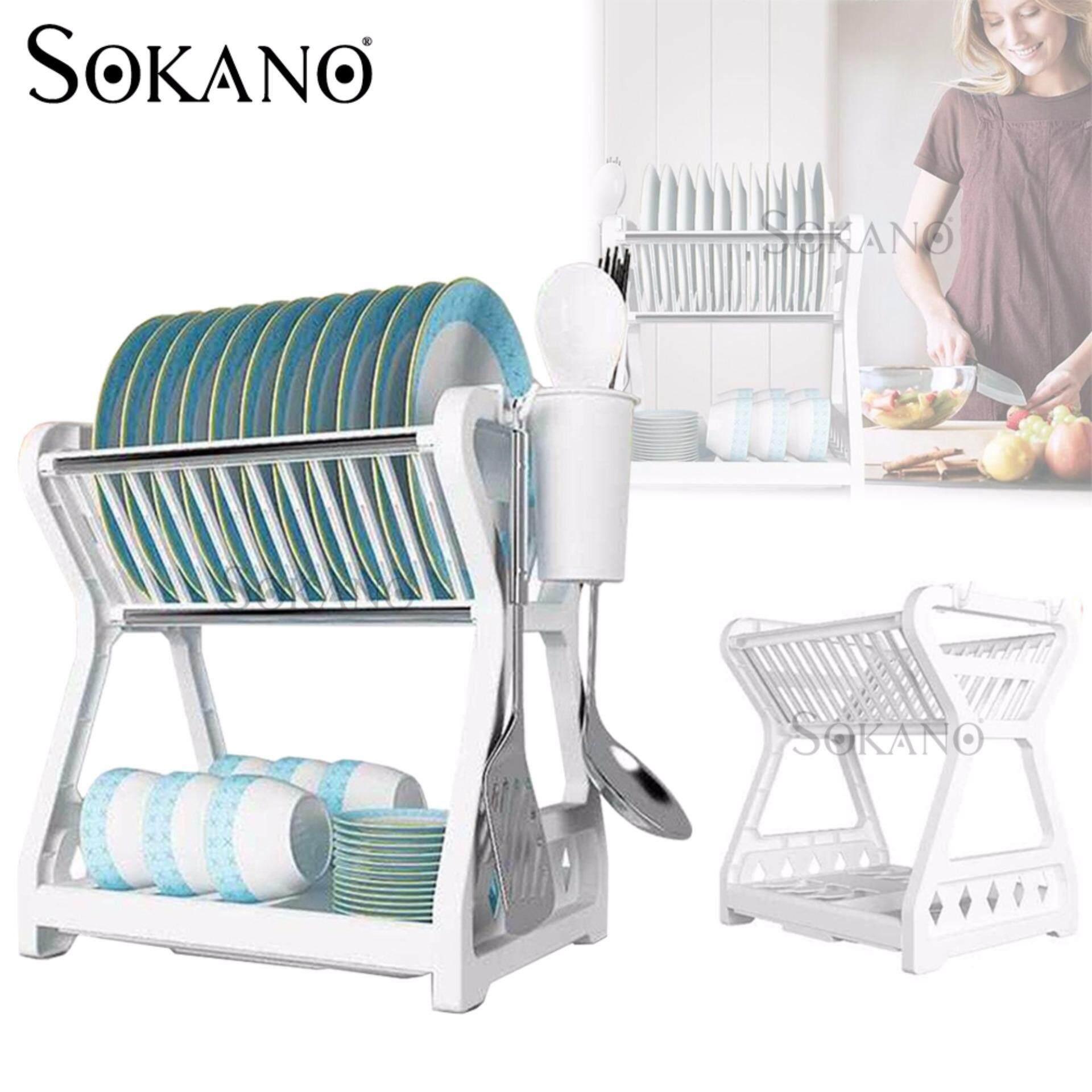 SOKANO Luxury 2 Tier Dish Drainer with Holder, Hooks and Water Draining Tray Rak Pinggan