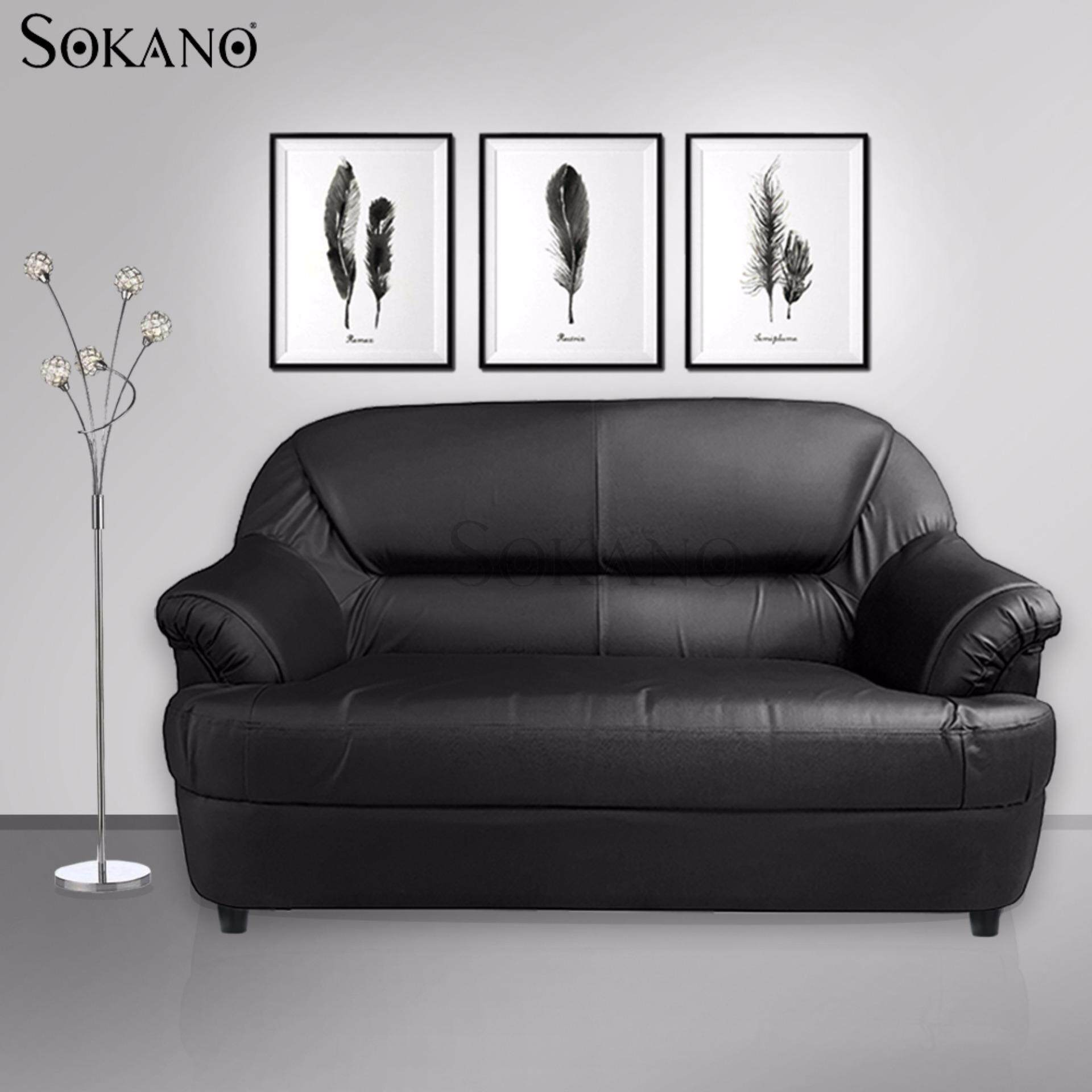SOKANO MS247 PVC Leather Sofa - 2 seater (Black)