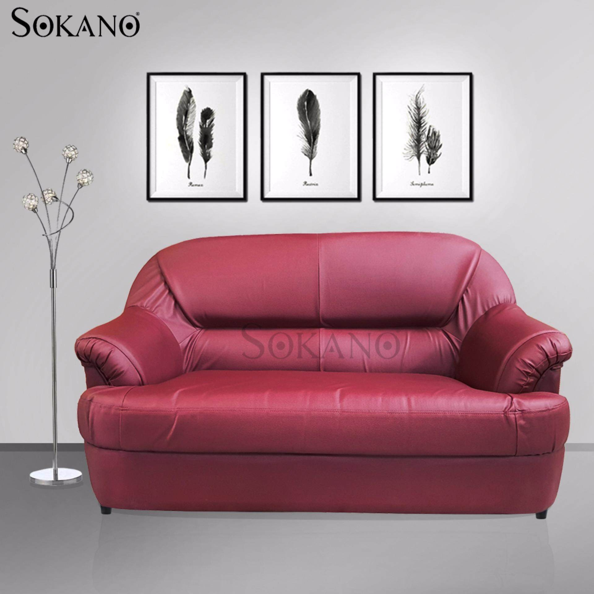 SOKANO MS247 PVC Leather Sofa - 2 seater (Red)