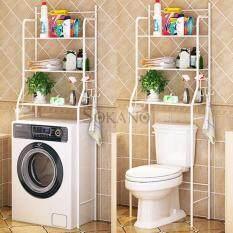 Bath Buy Bath At Best Price In Malaysia Www Lazada Com My