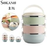 (RAYA 2019) SOKANO Multicolor Double Layer Stainless Steel Lunch Box - 3 Tiers