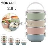 (RAYA 2019) SOKANO Multicolor Double Layer Stainless Steel Lunch Box - 4 Tiers