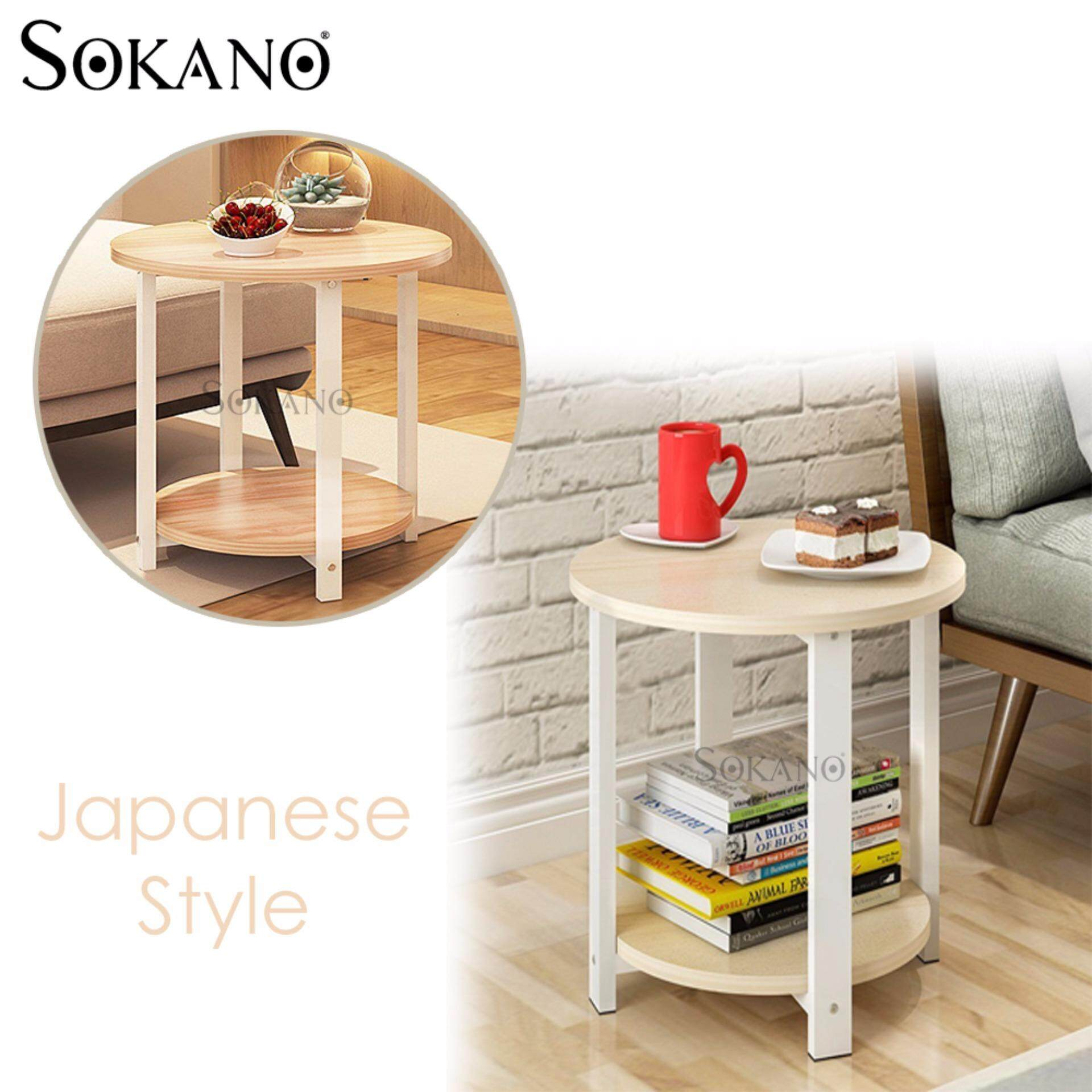 SOKANO N13 Japanese Style 2 Tiers Wooden Coffee Table - Light Brown(511070)