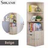 (RAYA 2019) SOKANO N25 Corner Book Shelf Book Cabinet Decorative Shelf - Beige (151240)