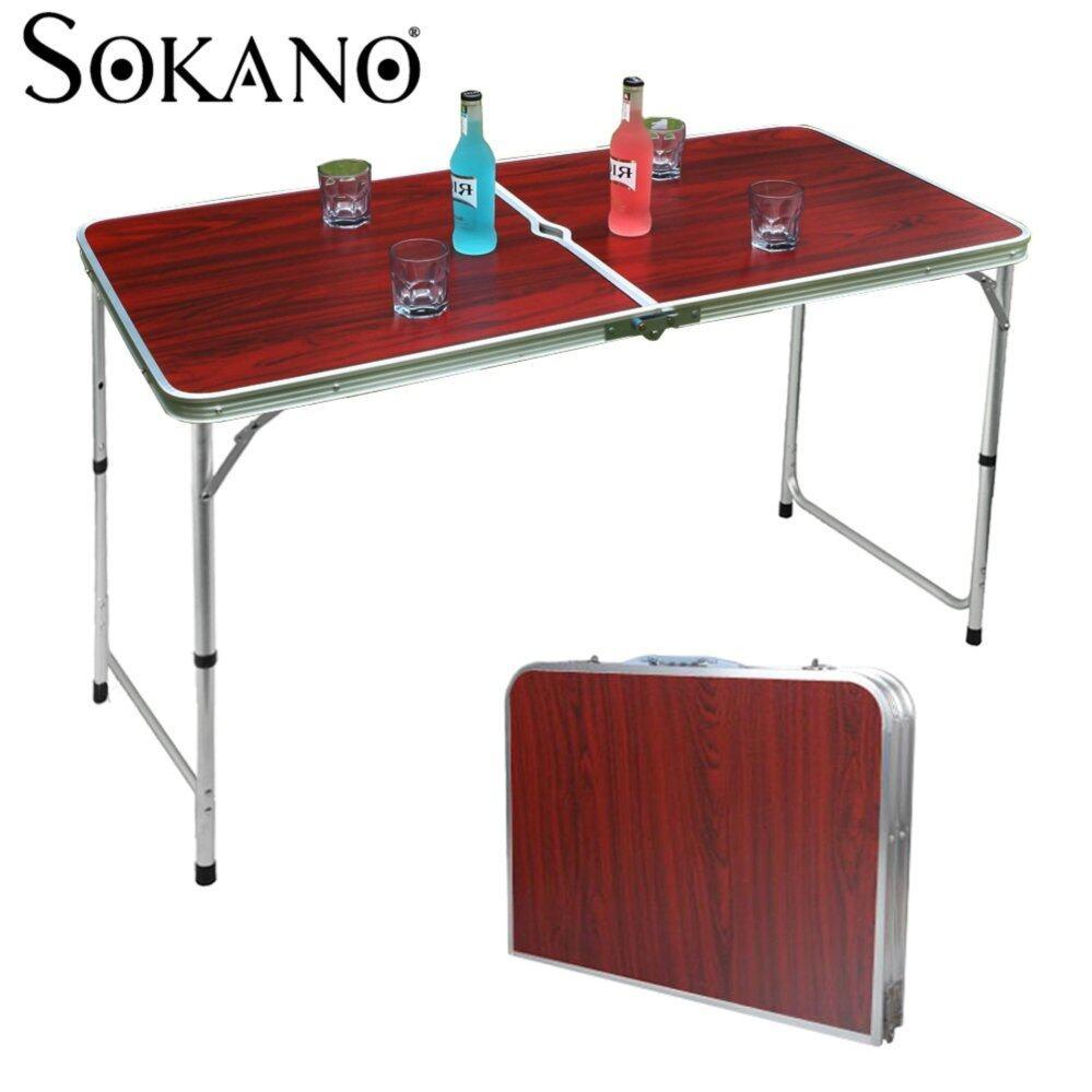 SOKANO Portable Foldable Aluminium Table Camping Outdoor Fishing Table - Brown
