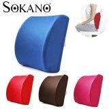 SOKANO Premium Memory Foam Lumbar Back Support Cushion - Blue