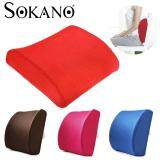 SOKANO Premium Memory Foam Lumbar Back Support Cushion - Red