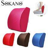 SOKANO Premium Memory Foam Lumbar Back Support Cushion -Rose Red