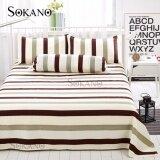 SOKANO SB012 4 in 1 Premium Bedsheet Set (Green)