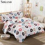 SOKANO SB014 4 in 1 Premium Bedsheet Bedding Set