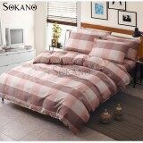 SOKANO SB016 4 in 1 Premium Bedsheet Bedding Set
