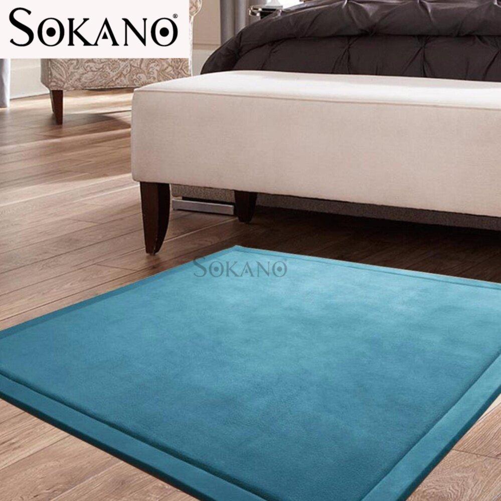 SOKANO SC001 Extra LARGE Japanese Carpet Tatami Floor Mat Rug Velvet Soft for Kids and Family Bedroom Living Room (200cm x 120cm x 2cm) - Blue