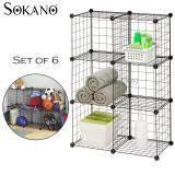 (RAYA 2019) SOKANO Set of 6 Wired Mesh Storage Cube- Black