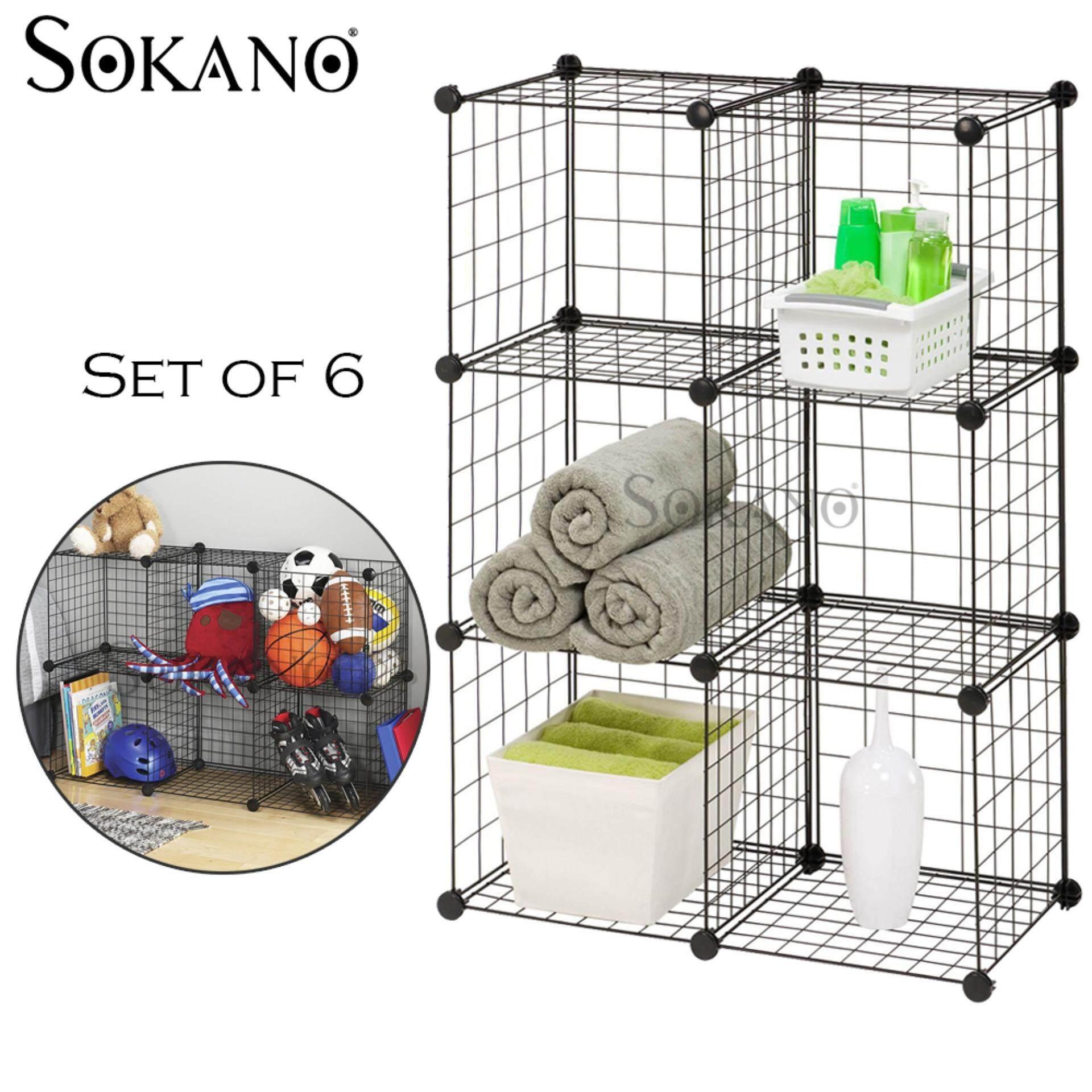 SOKANO Set of 6 Wired Mesh Storage Cube- Black
