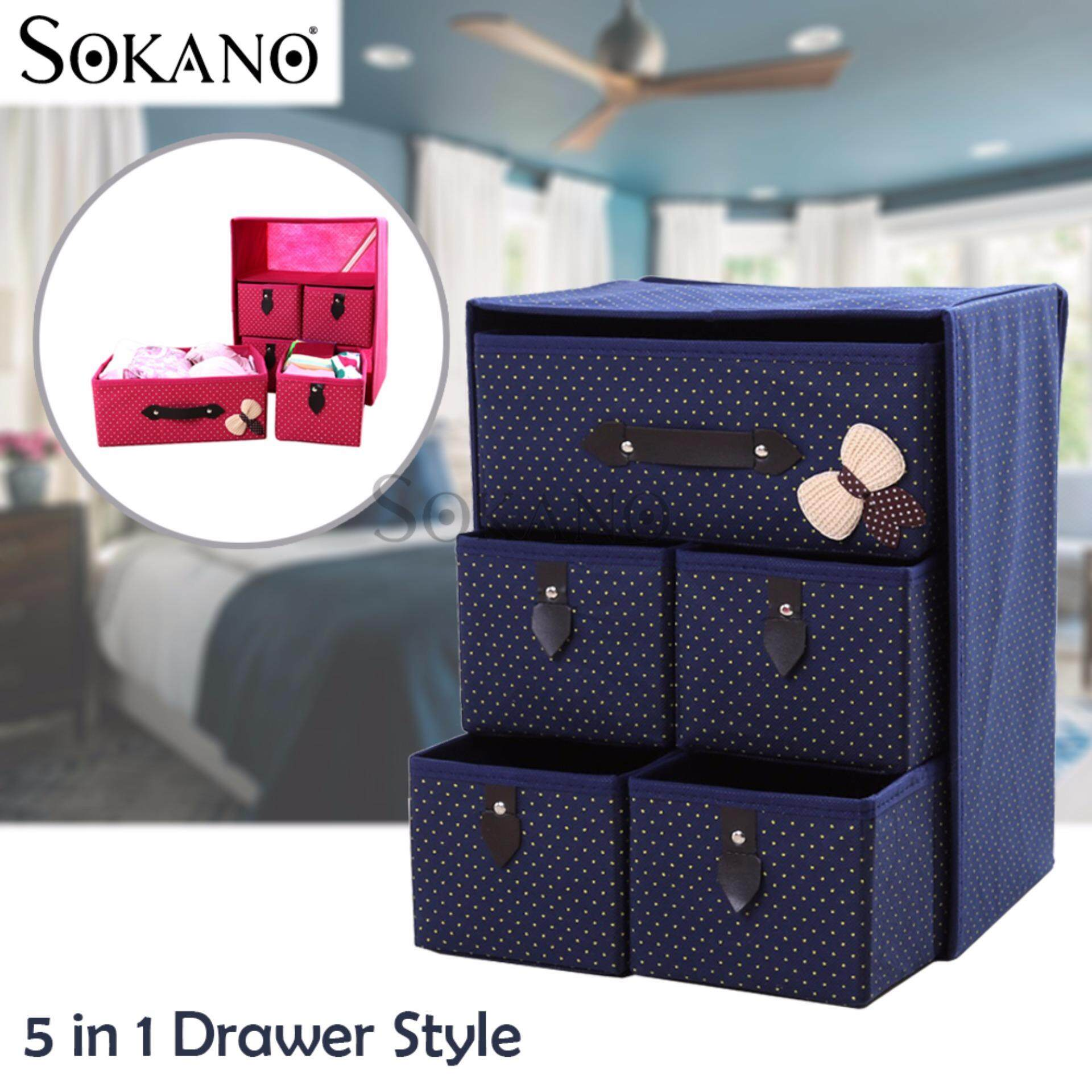 SOKANO SO001 Large Capacity 5 in 1 Drawer Style DIY Organizer Set - Dark Blue