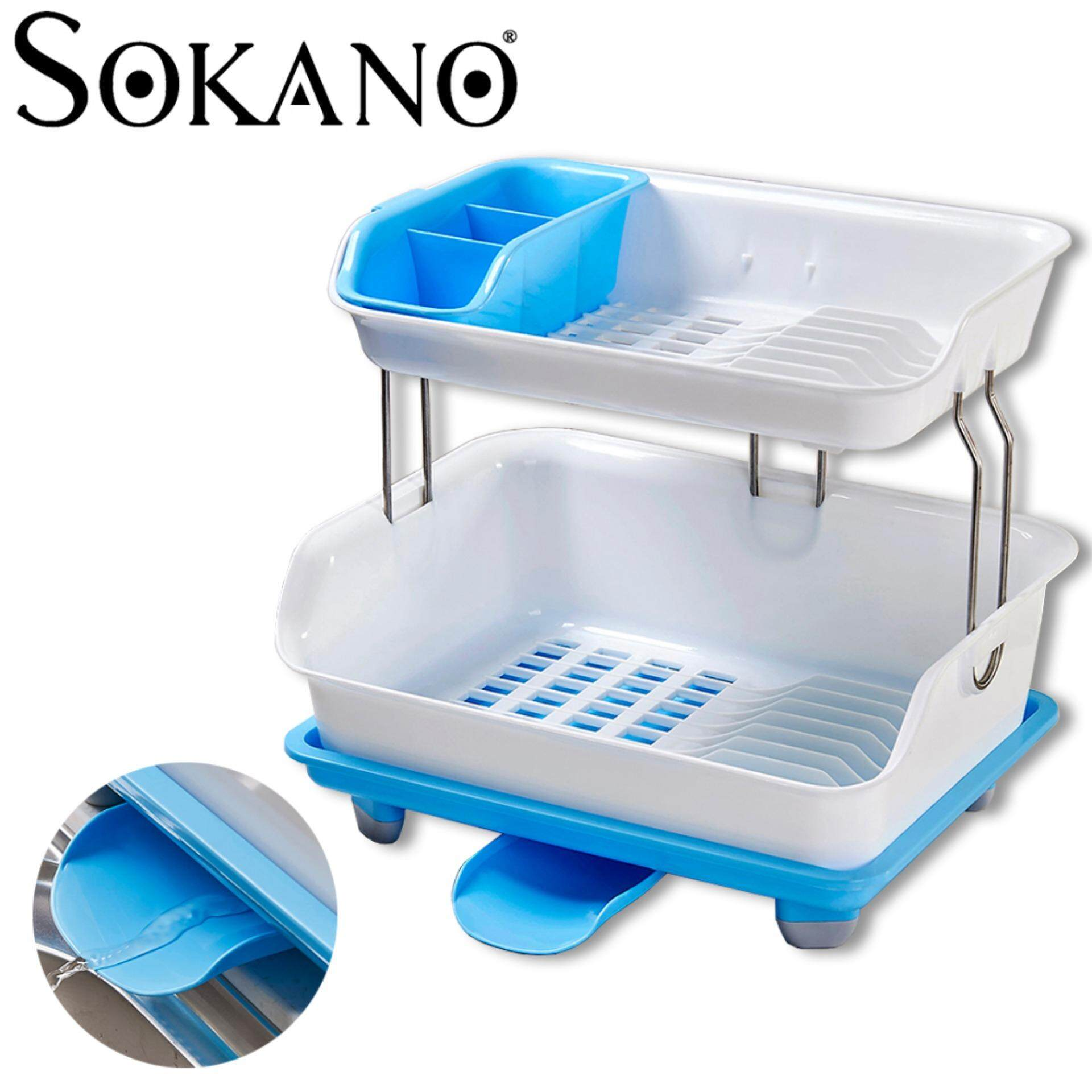SOKANO XL Size Premium Double Layer Drain Dishes Kitchen Dapur Storage Rack Rak Pinggan - Blue