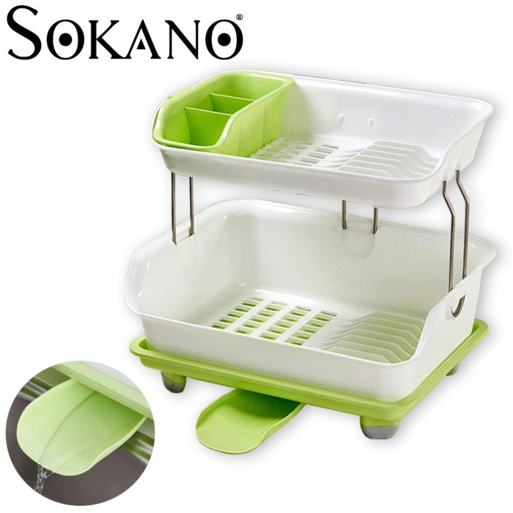 SOKANO XL Size Premium Double Layer Drain Dishes Kitchen Dapur Storage Rack Rak Pinggan - Green