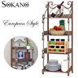 (RAYA 2019) SOKANO Z674 European Style 4 Tiers Multifunctional Stainless-Steel Rack Shelf - Brown