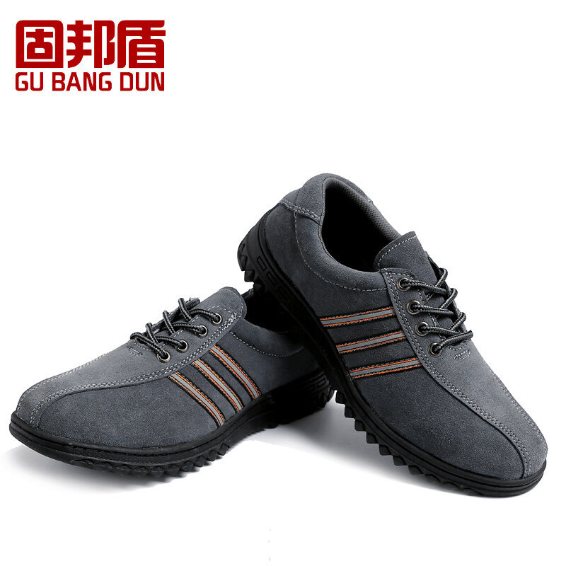 Buy Solid State Anti-suede leather shield breathable wear and electrical shoes Malaysia