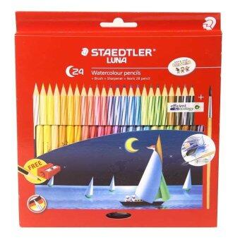 Harga STAEDTLER LUNA WATERCOLOUR PENCILS 24S