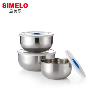 Stainless Steel Conditioning bowl storage vegetable cover