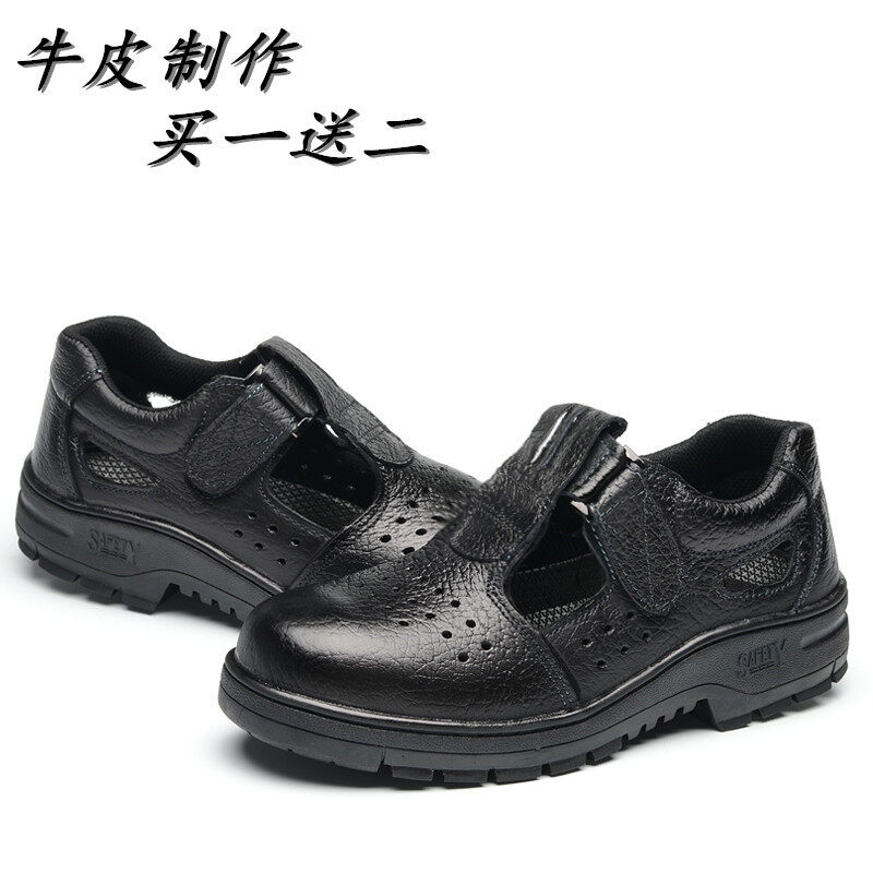 Buy Summer safety shoes breathable sandals anti-smashing anti-wear stab men and women safety shoes anti-tie leather work shoes Malaysia