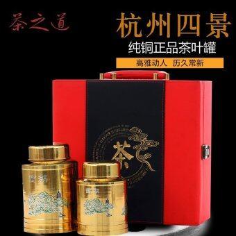 Tea Pot copper handmade boxes of tea Hangzhou four King large wake tea storage jar mug