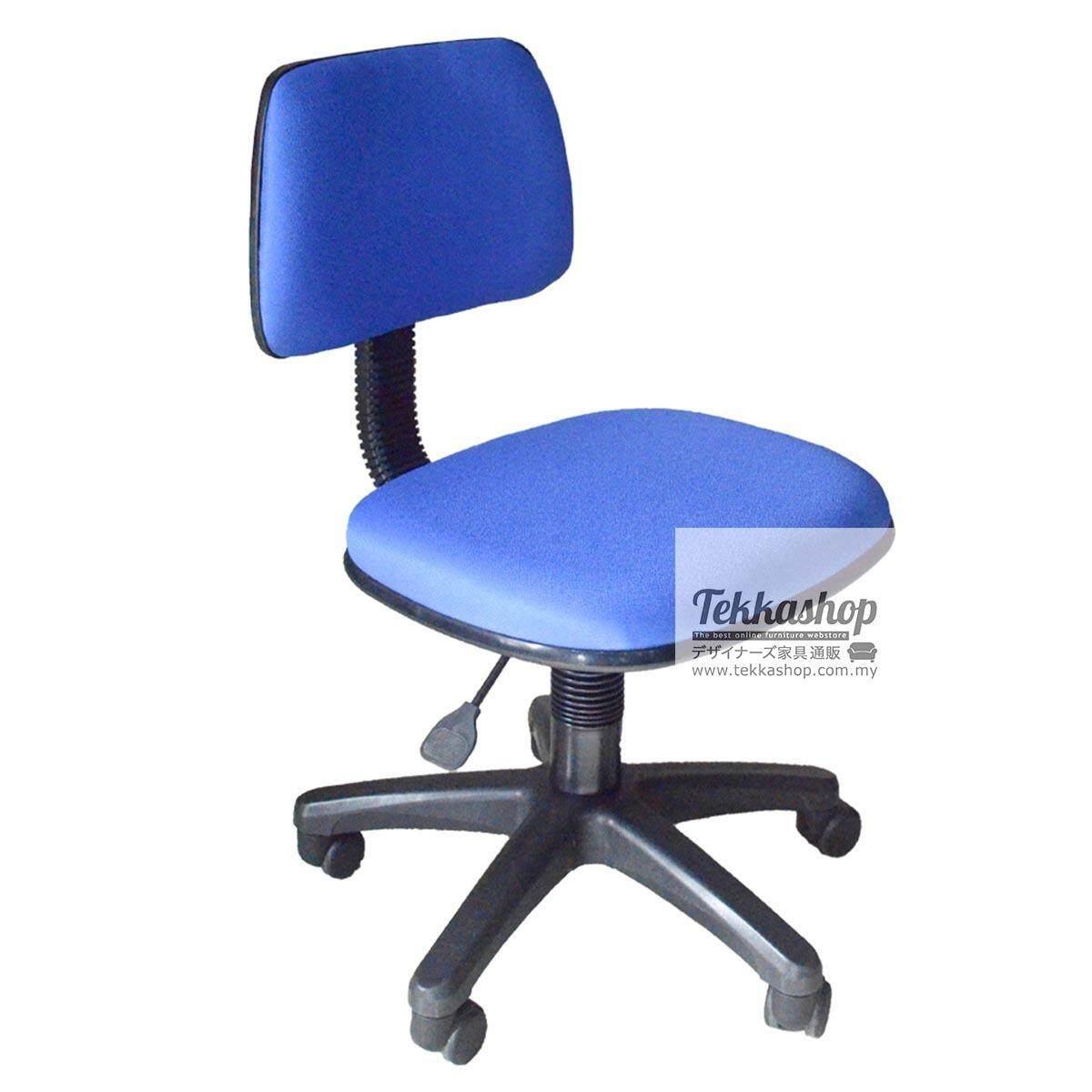 Tekkashop DJ198A Height Adjustable Executive Chair Swivel Office Chair (Blue) 128CM