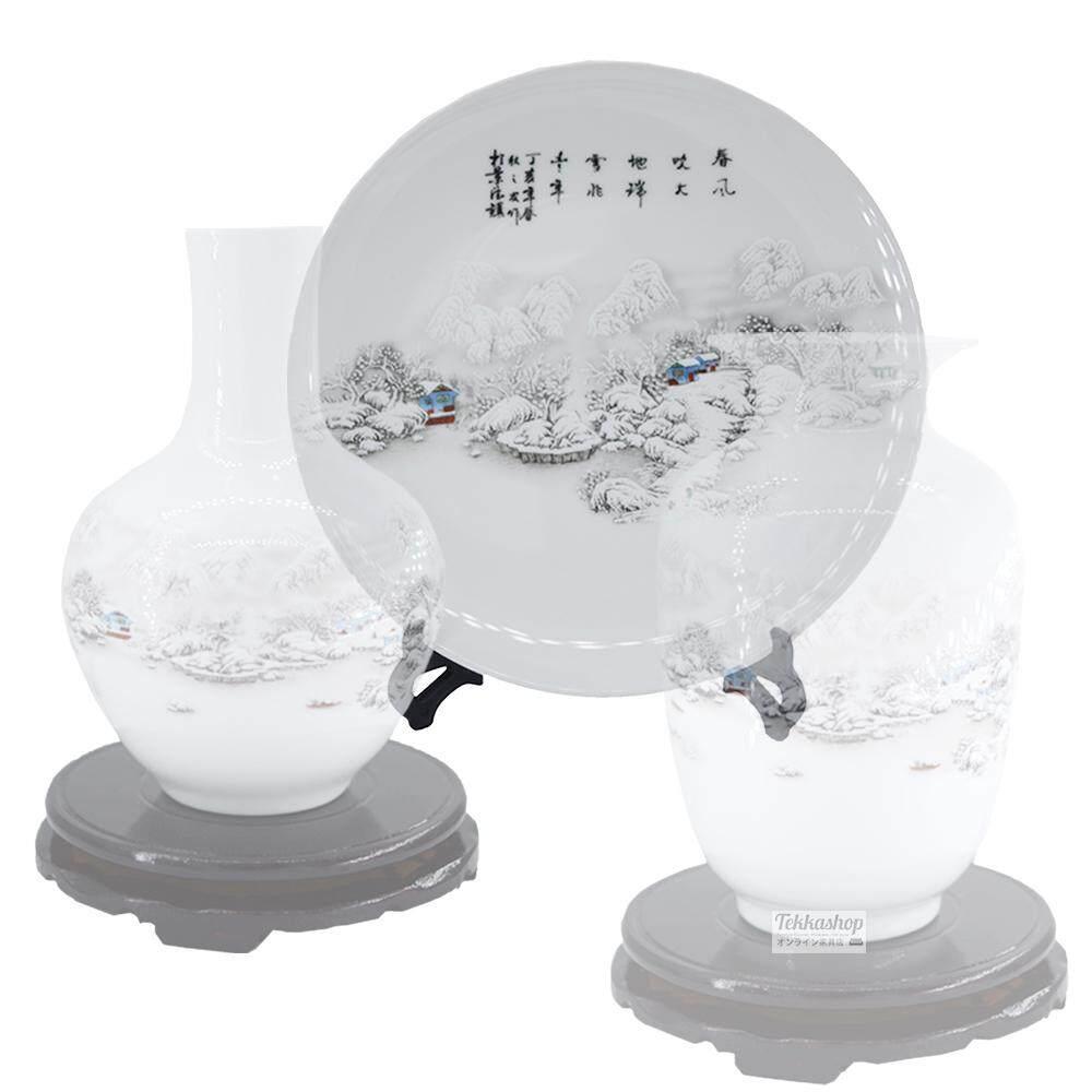 Tekkashop DEPL002 Chinese Porcelain Designer Decoration Display Vase and Plate
